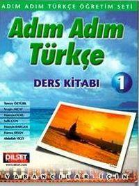 Учебники на турецко английском языках